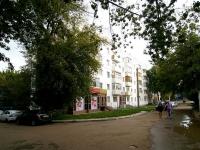 Уфа, 50 лет Октября ул, дом 11