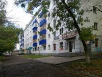 Уфа, 50 лет Октября ул, дом 12