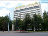 Ufa, office building Дом печати, 50 let Oktyabrya st, house 13