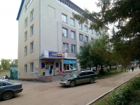 Ufa, 50 let Oktyabrya st, house 16. office building