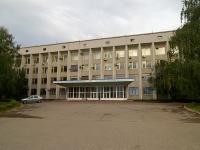 улица 50 лет Октября, дом 24. офисное здание