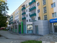 Ufa, 50 let Oktyabrya st, house 28. Apartment house with a store on the ground-floor