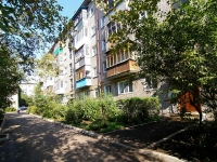 Ufa, 50 let Oktyabrya st, house 30/1. Apartment house