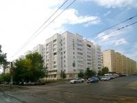 Ufa, st Kirov, house 48. Apartment house