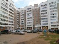 Ufa, Kirov st, house 48. Apartment house