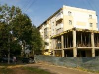 Уфа, улица Кирова, дом 95. многоквартирный дом
