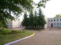 Ufa, st Kirov, house 97/2. school