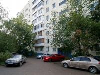 Уфа, улица Кирова, дом 99/1. многоквартирный дом