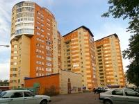 Уфа, улица Кирова, дом 99/2. многоквартирный дом