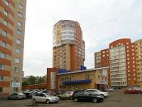 Уфа, улица Кирова, дом 99/3. многоквартирный дом