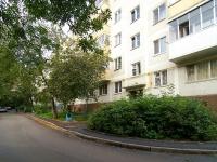 Ufa, Kirov st, house 101/1. Apartment house
