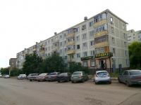 Уфа, улица Кирова, дом 101/1. многоквартирный дом