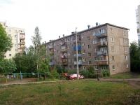 Уфа, улица Кирова, дом 101/2. многоквартирный дом