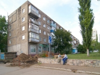 Ufa, Dostoevsky st, house 160. Apartment house