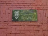 乌法市, Dostoevsky st, 房屋 132 к.12. 医院