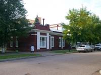Уфа, улица Достоевского, дом 132 к.12. больница
