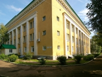 Ufa, Dostoevsky st, house 132 к.15. birthing centre