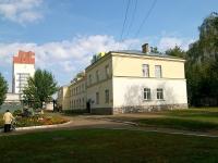 Уфа, улица Достоевского, дом 132 к.16. больница
