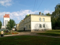 Ufa, Dostoevsky st, house 132 к.16. hospital