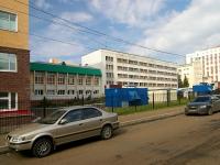 乌法市,  , house 132 к.5. 医院
