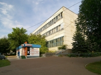 Ufa, Dostoevsky st, house 135. office building