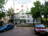 Ufa, Dostoevsky st, house 139. office building