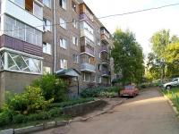 Уфа, улица Достоевского, дом 152. многоквартирный дом