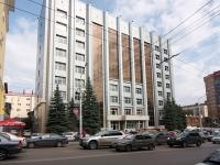 Уфа, институт Башагромпроект, улица Коммунистическая, дом 59