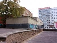 Уфа, улица Коммунистическая, дом 65/2. жилищно-комунальная контора