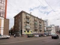 乌法市, Kommunisticheskaya st, 房屋 65. 公寓楼