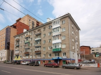 Ufa, Kommunisticheskaya st, house 65. Apartment house