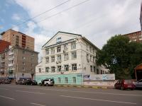 Ufa, institute Башкирский институт физической культуры, Kommunisticheskaya st, house 67