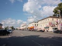 Уфа, улица Коммунистическая. улица Коммунистическая