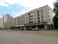 Ufa, Revolyutsionnaya st, house 66. Apartment house with a store on the ground-floor