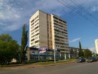 Ufa, st Revolyutsionnaya, house 67. Apartment house