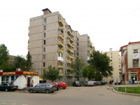 Ufa, Revolyutsionnaya st, house 80. Apartment house