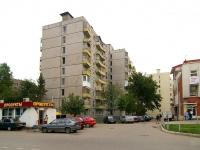 Уфа, Революционная ул, дом 80