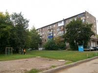 Уфа, улица Революционная, дом 82. многоквартирный дом