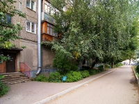 Ufa, Revolyutsionnaya st, house 84. Apartment house