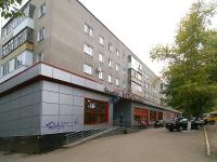 Уфа, Революционная ул, дом 88