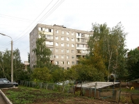 Ufa, Revolyutsionnaya st, house 90/1. Apartment house