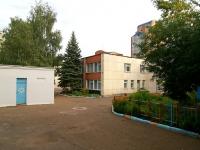 Ufa, st Revolyutsionnaya, house 90/2. nursery school