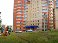 Ufa, Revolyutsionnaya st, house 92/4. Apartment house