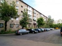 Уфа, улица Революционная, дом 92. многоквартирный дом