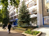 Ufa, Revolyutsionnaya st, house 97/99. Apartment house