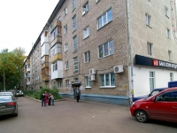 Ufa, Revolyutsionnaya st, house 97. Apartment house