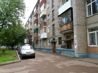 Ufa, Revolyutsionnaya st, house 99. Apartment house