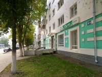 Ufa, Revolyutsionnaya st, house 109. Apartment house