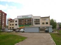 乌法市, Revolyutsionnaya st, 房屋 111/1. 体育中心