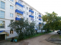 Ufa, Revolyutsionnaya st, house 131. Apartment house